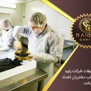 صادرات انواع خاویار به کویت